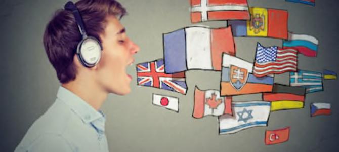 Spanisch vs. Portugiesisch